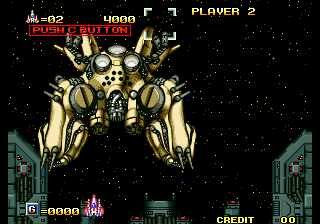 Alpha Mission II / ASO II - Last Guardian (NGM-007)(NGH-007)
