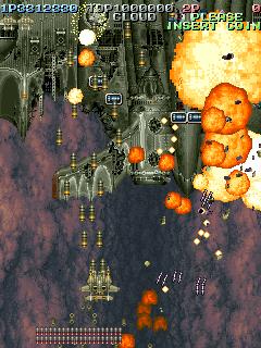 Battle Garegga (Hong Kong / Austria?) (Sat Feb 3 1996)