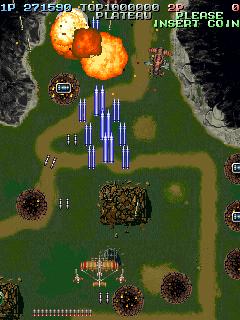 Battle Garegga - New Version (Hong Kong / Austria?) (Sat Mar 2 1996)