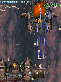 Battle Garegga - Type 2 (World) (Sat Mar 2 1996)