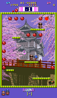 Bombjack Twin (set 2)