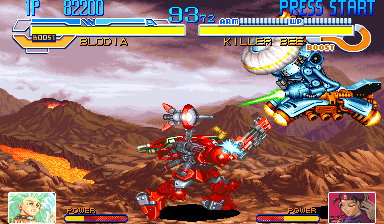 Cyberbots - fullmetal madness (950424 Euro)