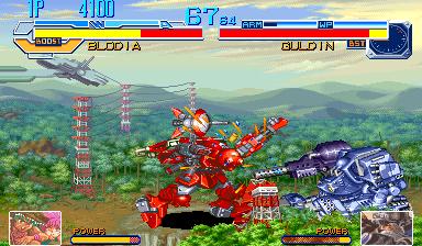 Cyberbots - fullmetal madness (950424 USA)