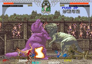 Dino Rex (Japan)