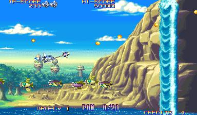 Eco Fighters (931203 etc)