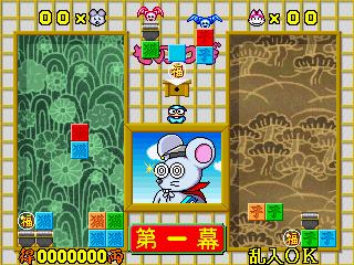 Kokontouzai Eto Monogatari (Japan)