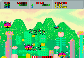 Fantasy Zone (317-5000)