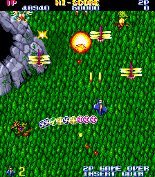Play Arcade Gemini Wing Online in your browser - RetroGames.cc
