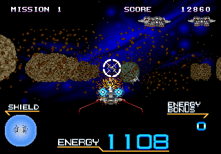 Galaxy Force 2 (Japan)