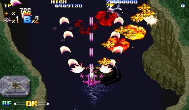 Giga Wing (990223 Japan)