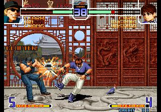 The King of Fighters 2002 Magic Plus II (bootleg) [Bootleg]