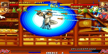 The Killing Blade (V109, China)
