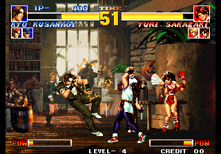 The King of Fighters '95 (NGM-084)