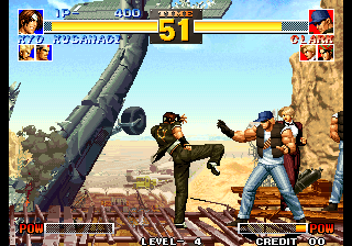 The King of Fighters '95 (NGH-084)