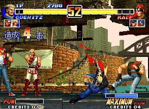 The King of Fighters '96 (Chinese Edition ver 1.0, hack) [Hack]