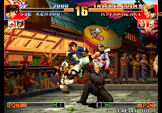 The King of Fighters '97 (NGH-2320)