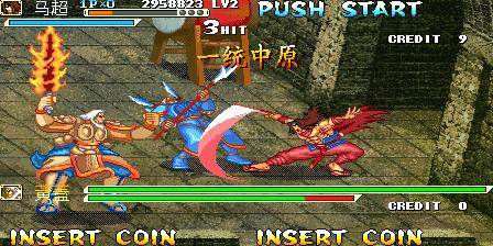 Knights of Valour: Yi Tong Zhong Yuan / Sangoku Senki: Yi Tong Zhong Yuan (ver. 201, China) [Imperfect Protection Emulation]