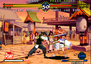 The Last Soldier (Korean release of The Last Blade)