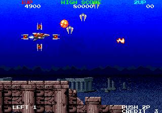 Mega Blast (Japan)