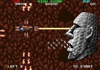 Mega Blast (US)