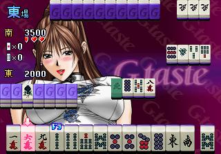 Mahjong G-Taste