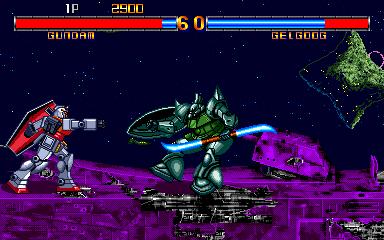 Mobile Suit Gundam (Japan)