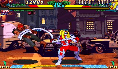 Marvel Super Heroes vs Street Fighter (970702 Japan)
