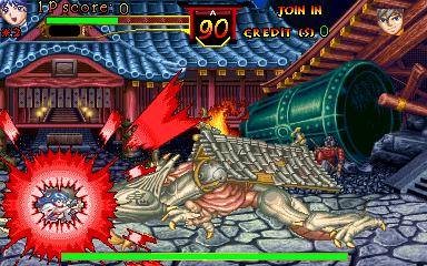 Oni - The Ninja Master (Japan)