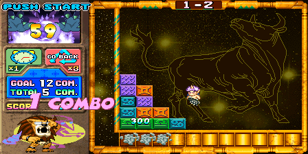 Puzzle Star (V100MG) [Incomplete dump]