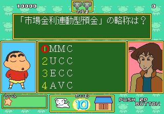 Quiz Crayon Shinchan (Japan)