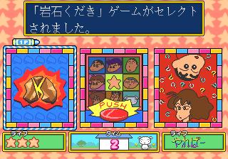 Crayon Shinchan Orato Asobo (Japan)