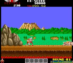 Rygar (US set 3, old version)