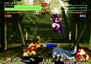 Pae Wang Jeon Seol / Legend of a Warrior (Korean censored Samurai Shodown IV)