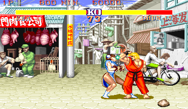 street fighter 2 play free online game