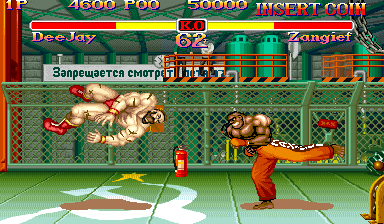 Super street fighter 2 game online game hall of the wild 2