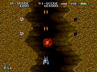 Terra Force (Japan bootleg set 1, with additional Z80) [imperfect graphics]