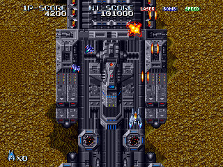 Terra Force (US) [imperfect graphics]