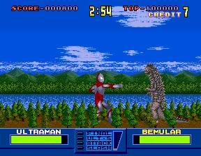 Ultraman (Japan)