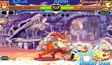 Vampire Hunter - darkstalkers' revenge (950307 Japan stop version)