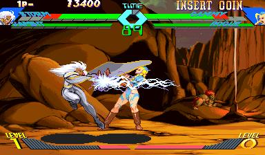 X-Men vs Street Fighter (960910 Japan)