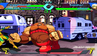 X-Men vs Street Fighter (960909 Japan)