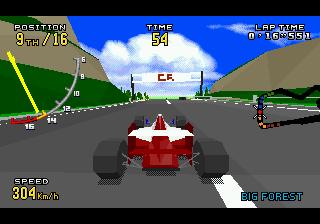 Virtua Racing Deluxe (Japan)