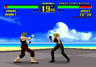 Virtua Fighter (Japan, USA)