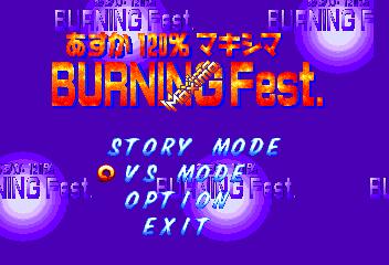 Asuka 120% Maxima Burning Fest