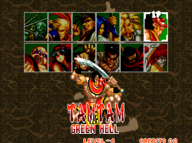 Samurai Shodown / Samurai Spirits (NGM-045, alternate board)