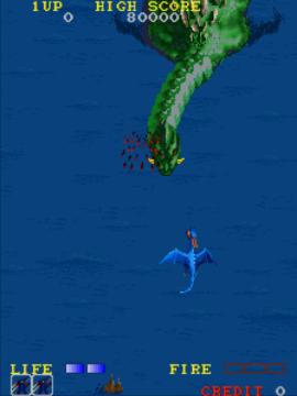 Dragon Spirit (DS2)