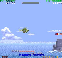 Cobra-Command (World/US revision 4)
