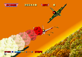 After Burner II (German)