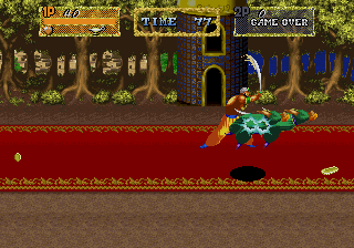 Arabian Magic (Ver 1.0J 1992/07/06)
