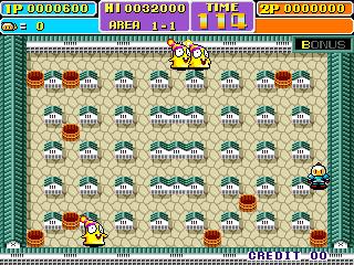 Bomber Man World (Japan, revised sound hardware)